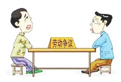 劳动争议和解协议书怎么写