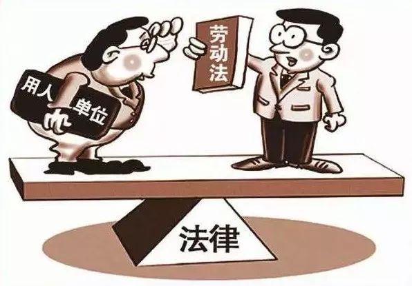 民企劳动争议管辖权怎样划定