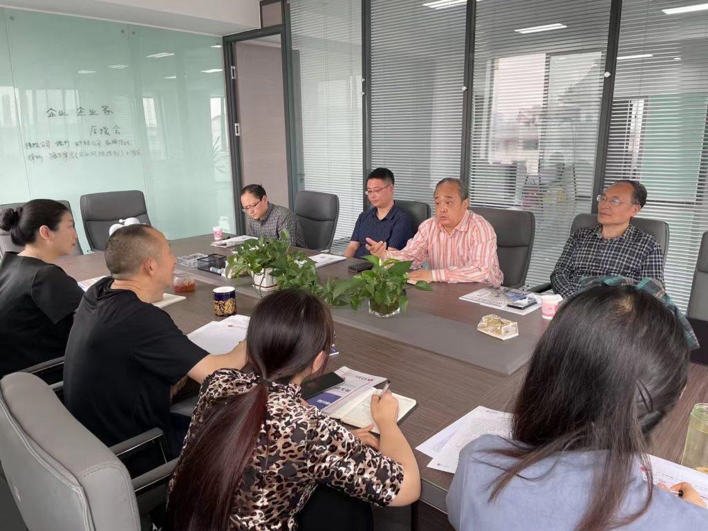 欢迎四川省企业家协会、四川省企业联合会到我司调研