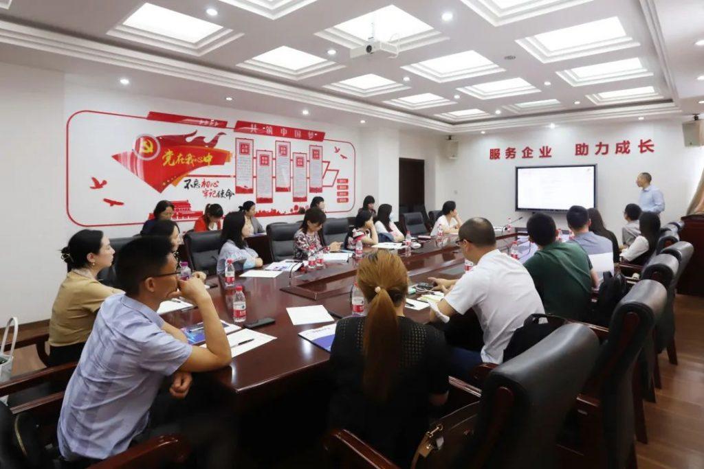 成都福尔摩思为四川省战略性新兴产业促进会提供企业风险管控交流讲座